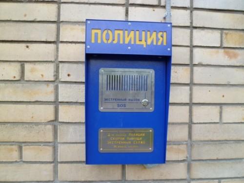фото Полиция Тверской области разъясняет, что делать, если вы стали жертвой преступления