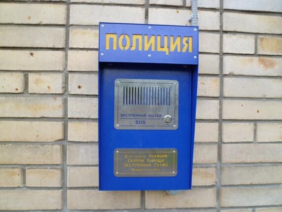 Полиция Тверской области разъясняет, что делать, если вы стали жертвой преступления