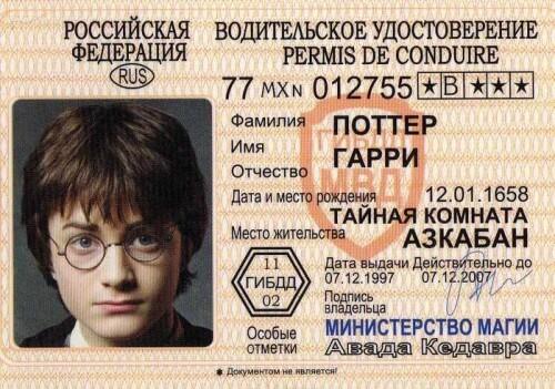 фото По требованию Кашинской прокуратуры судом вынесено решение о закрытии сайта, продававшего водительские права