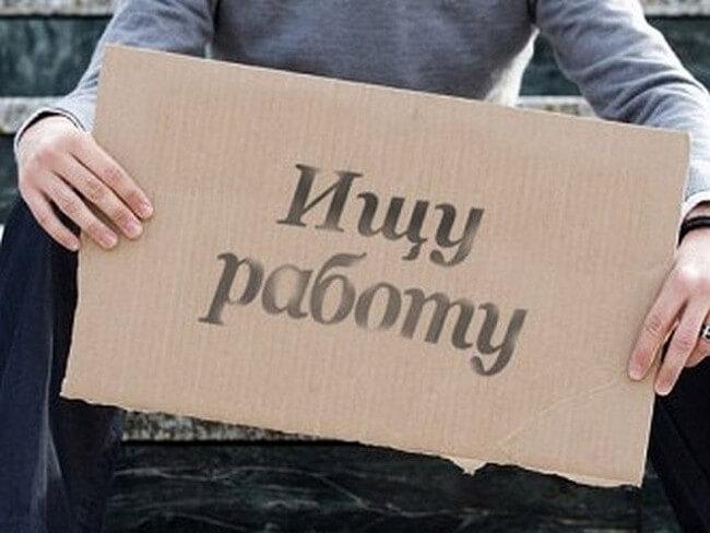 В Тверской области увеличился уровень безработицы