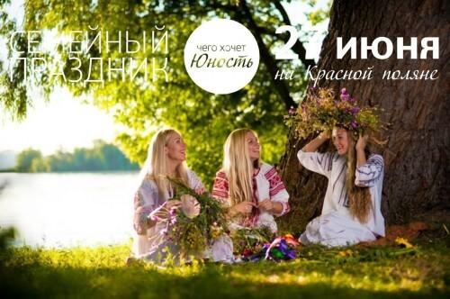 """фото В Твери пройдет фестиваль """"Чего хочет Юность"""""""