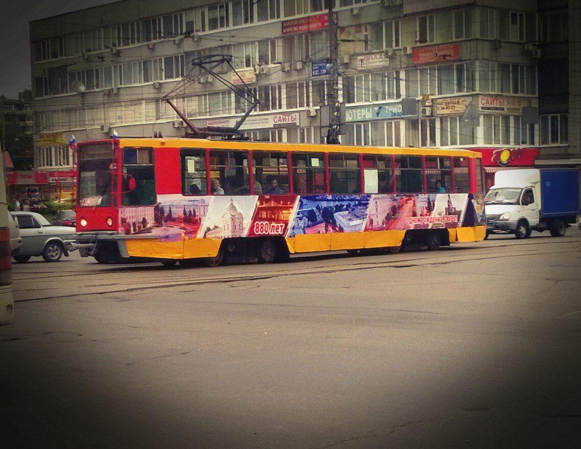 """В Тверь на линию вышел """"праздничный"""" трамвай"""