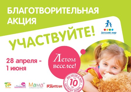 """В Твери в рамках акции """"Участвуйте"""" собрано 2000 подарков для нуждающихся детей"""