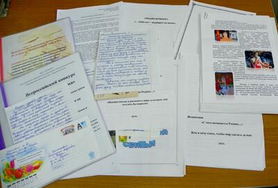 фото В Твери подведены итоги регионального этапа Всероссийского конкурса «Лучший урок письма»