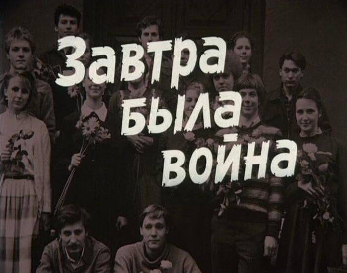 """В Весьегонском краеведческом музее пройдет вечер встречи с ветеранами """"Завтра была война"""""""