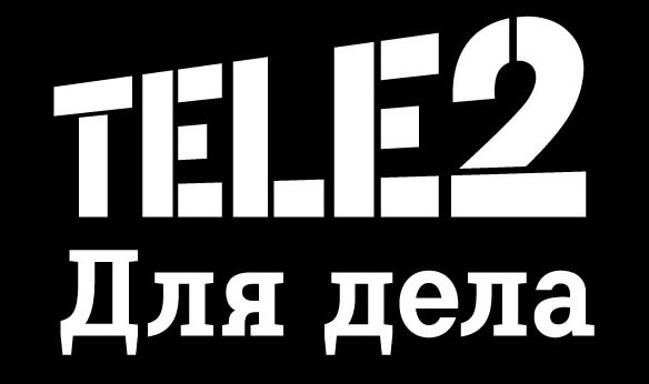 Tele2 встретилась с предпринимателями Твери