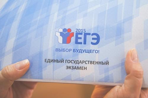 фото В тверском регионе подведены предварительные итоги ЕГЭ
