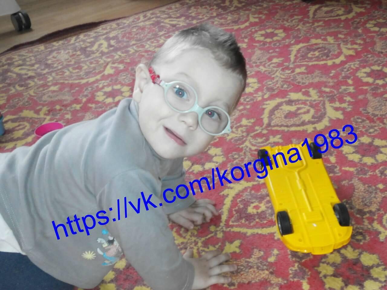 2-летнему Ивану Коргину из Торжка необходима помощь