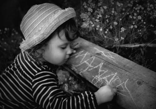 фото Тверские активисты планируют навестить детей в Некрасовском детском доме