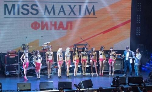 """фото На фестивале """"Нашествие"""" состоится финал конкурса красоты """"MISS MAXIM"""""""
