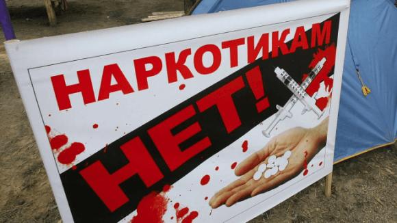 В Тверской области проходит конкурс социальной рекламы антинаркотической направленности