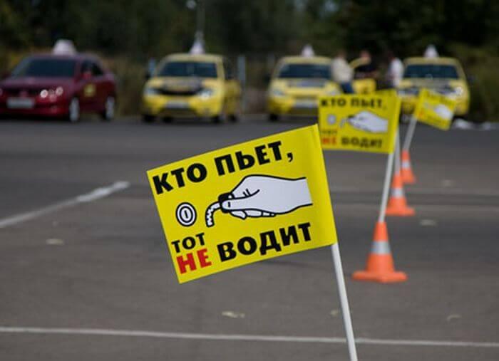 """По результатам """"Контроля трезвости"""" выявлено 129 водителей, управлявших автомобилями в состоянии алкогольного или наркотического опьянения"""