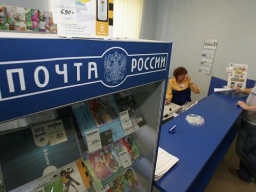 фото В отделениях почтовой связи стартовала досрочная подписка на первое полугодие 2016 года