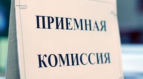 фото На филфаке ТвГУ пройдет встреча с будущими студентами