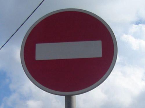 фото В Твери на улице Терещенко временно закрыто движение транспорта