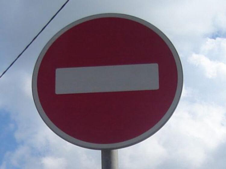 В Твери на улице Терещенко временно закрыто движение транспорта