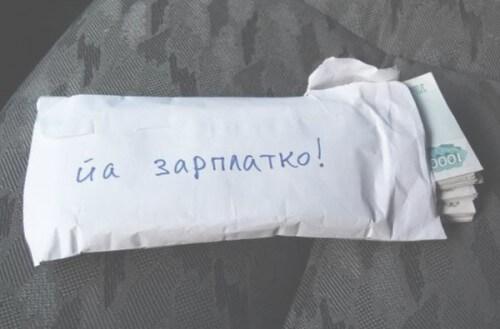 фото Более 4 000 работодателей Тверской области платят зарплату ниже минимального размера оплаты труда