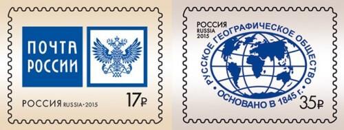 фото Новые почтовые марки упростят россиянам отправку писем
