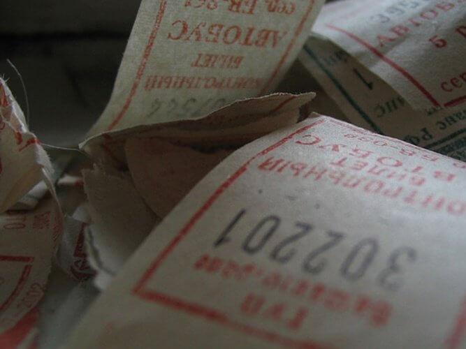 В Тверской области проезд на автобусе дешевле всего обходится жителям Кесовой Горы