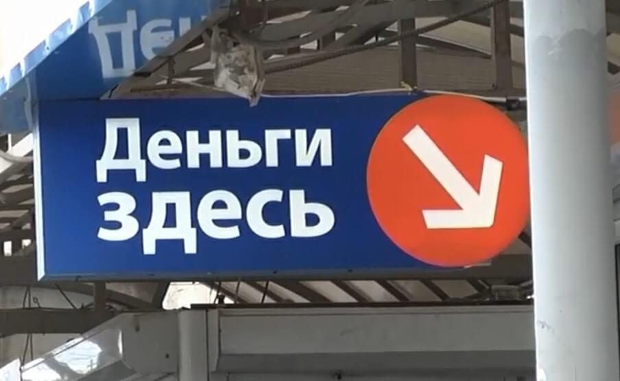 В Твери владелец точки микрофинансирования не нашел денег на оплату электроэнергии