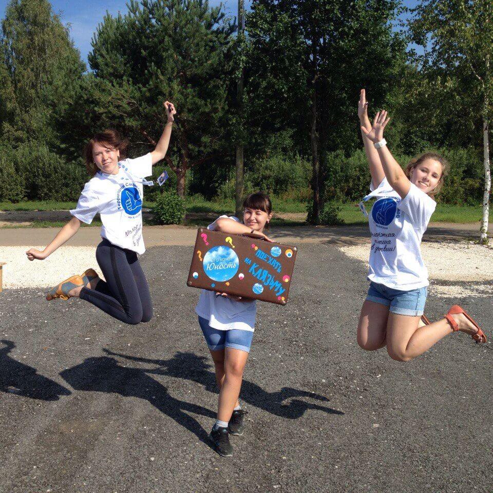 Тверской проект «Чего хочет Юность» выиграл грант от Росмолодежи