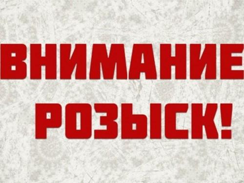 фото (Найдена, жива) В Калязинском районе пропала Валентина Новикова