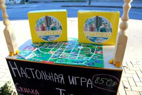 фото У Тверской игры появился собственный стенд на бульваре Радищева
