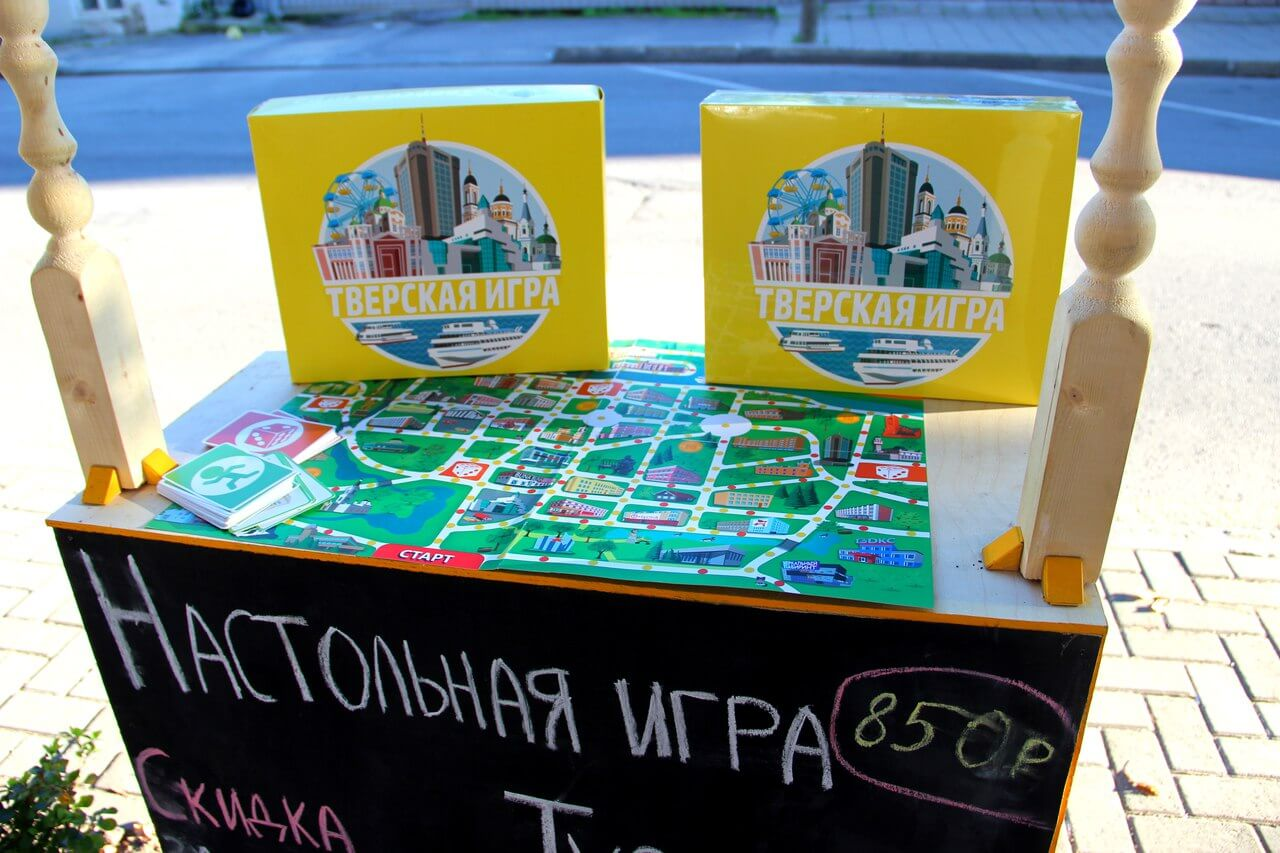 У Тверской игры появился собственный стенд на бульваре Радищева