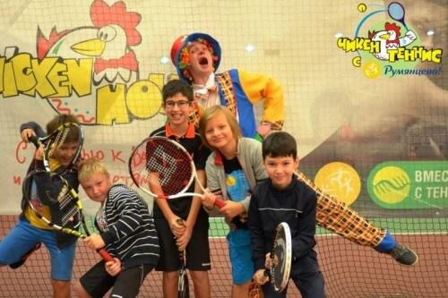 фото В спорткомплексе Румянцево пройдет теннисный турнир на призы ЧикенХауз