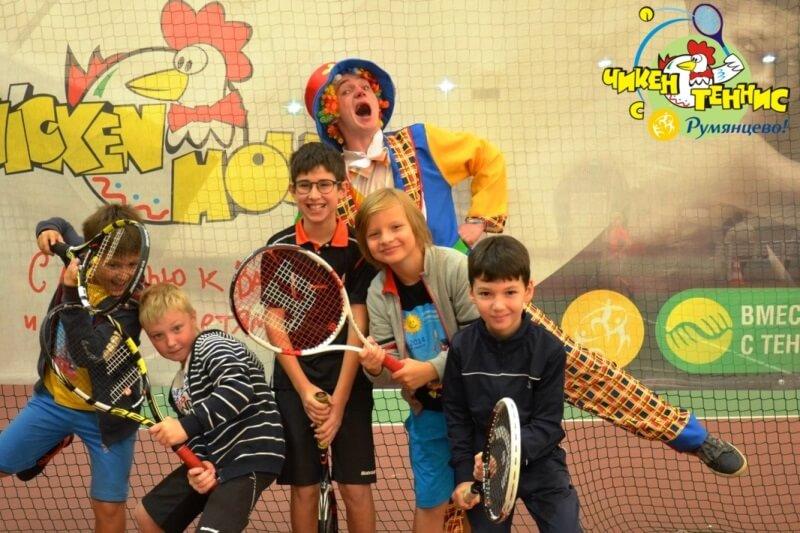 В спорткомплексе Румянцево пройдет теннисный турнир на призы ЧикенХауз