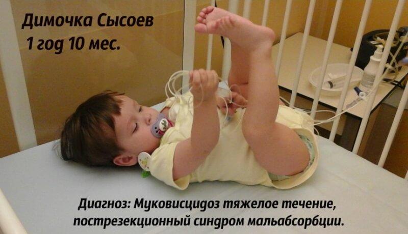 (СБОР ЗАКРЫТ) Маленькому жителю Твери собирают средства на дорогостоящее лекарство