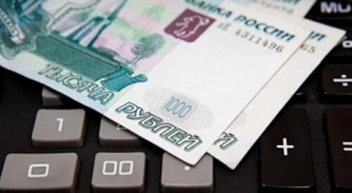 фото ОП «ТверьатомЭнергоСбыт» усилит работу с приставами по взысканию долгов