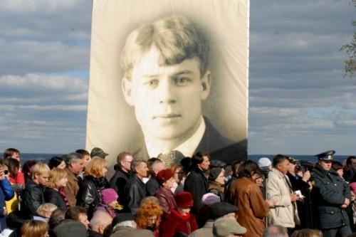фото Тверичей приглашают посетить Есенинский праздник поэзии в селе Константинове
