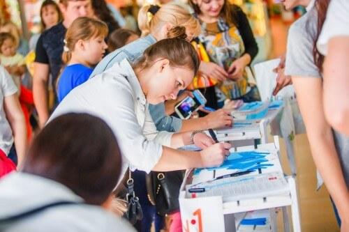 """фото В Твери прошел детский фестиваль """"Счастье знать"""""""