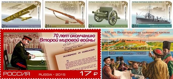 Сентябрь порадует тверских коллекционеров филателистическими новинками