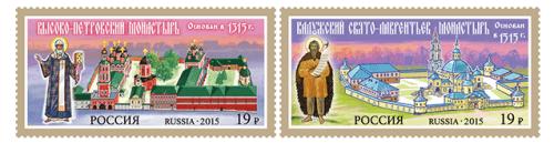 фото В обращение вышли две красивейшие почтовые марки из серии «Монастыри русской православной церкви»