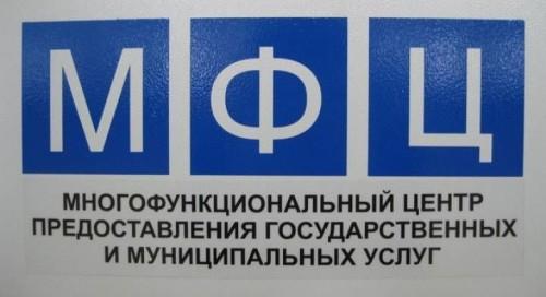 фото В Торжокском районе появится много-функциональный центр