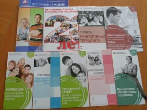фото В Тверской области стартует образовательная программа по повышению пенсионной и социальной грамотности среди молодежи