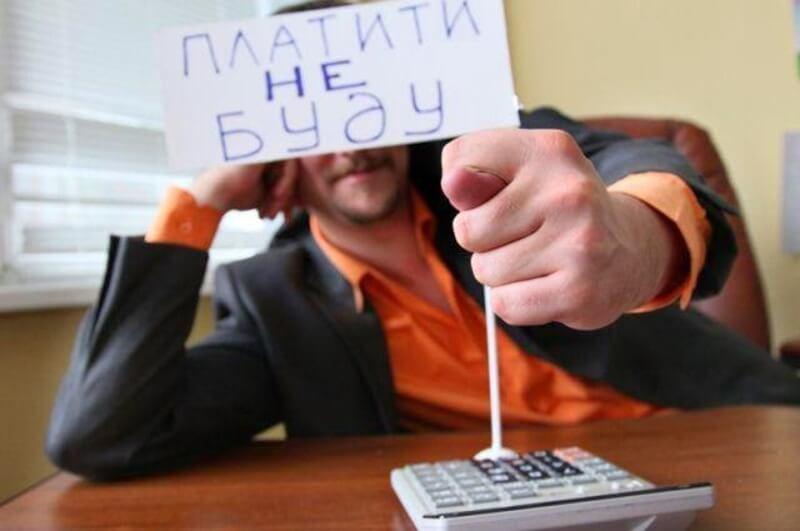 Сумма долга со стороны УК и ТСЖ Тверскому водоканалу приближается к 300 млн. рублей