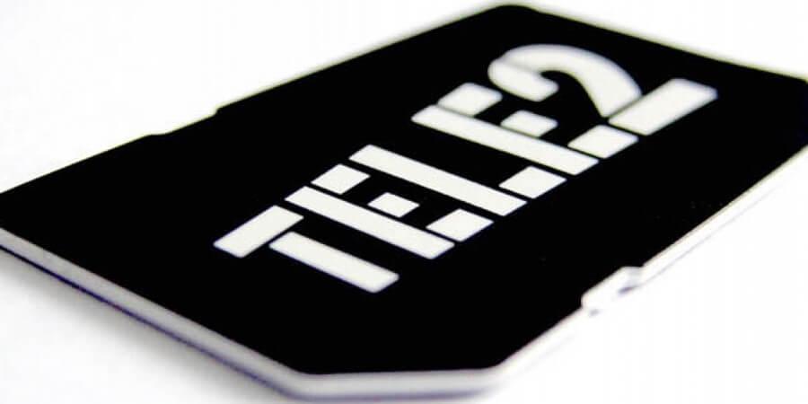 Tele2 открывает новые салоны связи в Тверской области