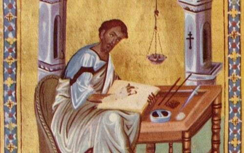 """фото В Твери пройдет лекция на тему """"Читать и писать в Византии"""""""