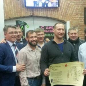 фото Тверская область стала официальным регионом IKO