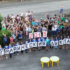 фото В Тверской области пройдет Географический диктант