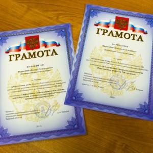 фото Калининская АЭС одержала победу на региональном этапе Всероссийского конкурса в области энергосбережения