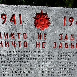 фото В Тверском регионе восстановлены 73 воинских захоронения в 34 районах области