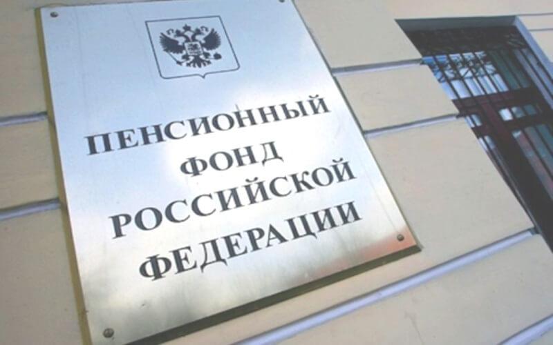 В Тверской области задолженность по страховым пенсионным взносам составляет 445 миллионов рублей