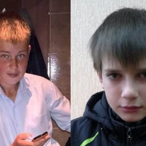 фото (Найдены, живы) В Твери пропали подростки