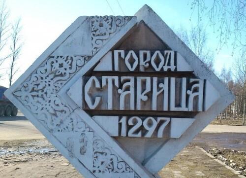 фото В Старице откроют мемориальный комплекс героям Советского Союза
