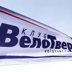 """фото Клуб """"ВелоТверь"""" приглашает любителей велотранспорта и велоспорта на День открытых дверей"""