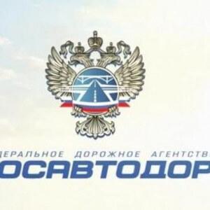 фото Росавтодор обратился с открытым письмом к дальнобойщикам